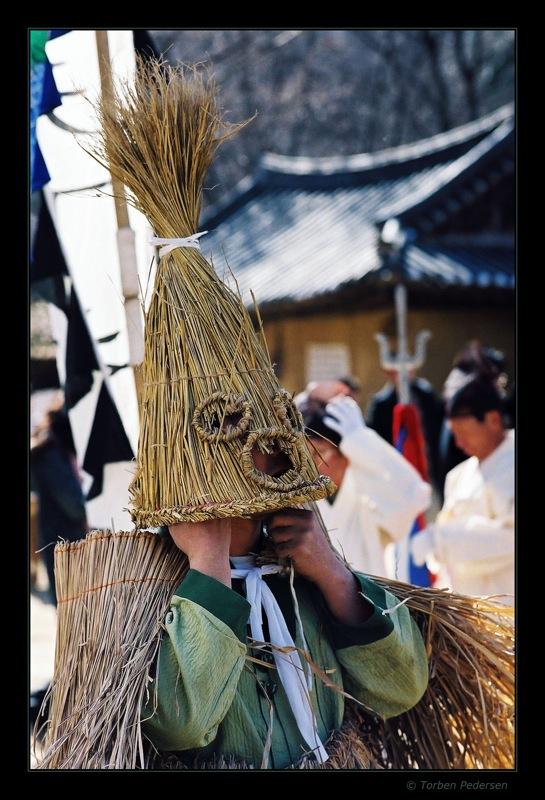 korean folk village, danser